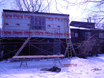 Construction Yvan Rousseau Inc.